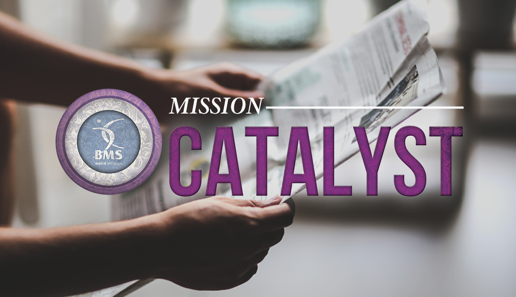 Mission Catalyst - Icon Image - 2017 - Final - V2