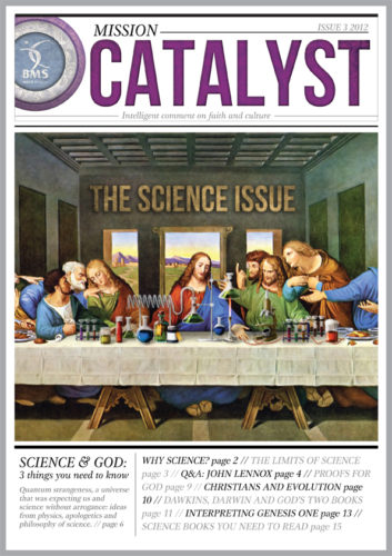 Mission catalyst cover