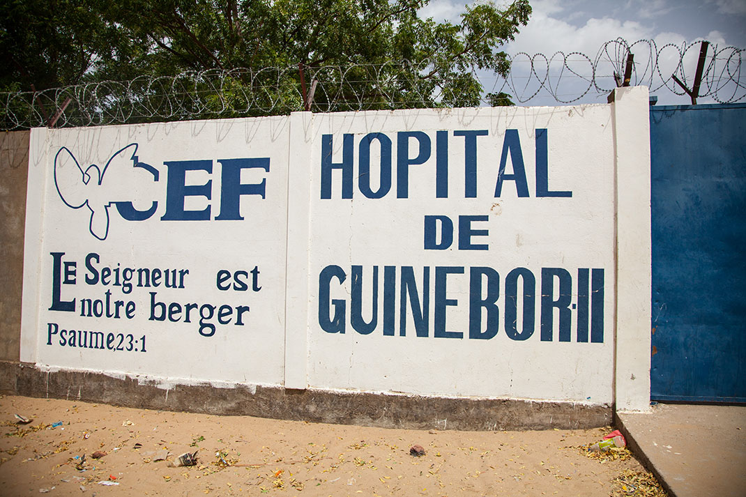 The entrance to Guinebor II hospital in Chad.