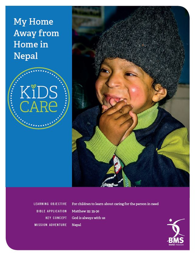 KIDS CARE Nepal cover