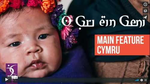 Life's First Cry Welsh video