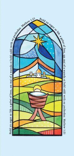 Immanuel welsh card