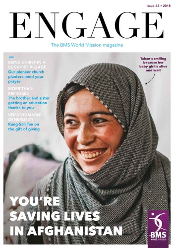 Cover of Engage magazine featuring a smiling woman in a headscarf and the title 'You're saving lives in Afghanistan'
