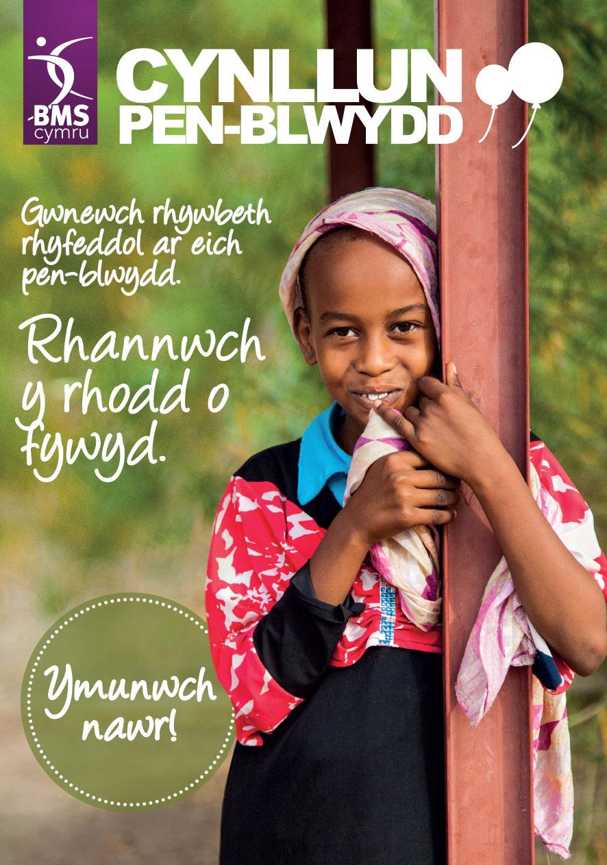 Cover of Welsh language birthday scheme leaflet