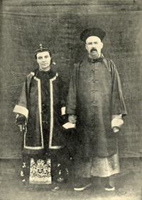Timothy and Mary Richard in 1884